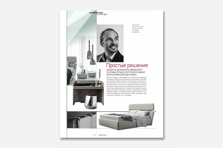 rialto letto, chloe scrittoio, lido letto design Emmanuel Gallina