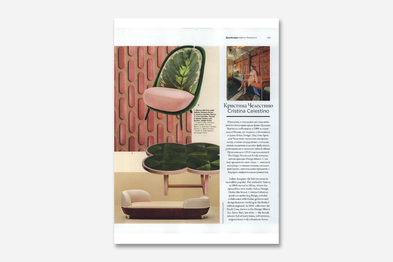 interior magazine calatea - interior magazine