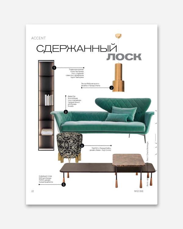 ID. Interior Design