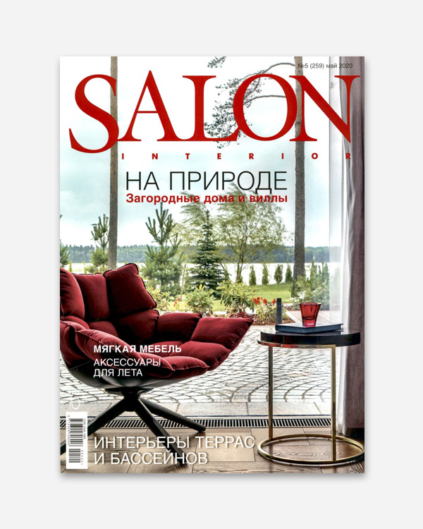 Salon Interior