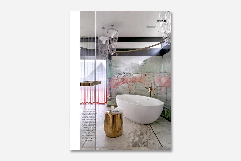 interior design magazine haik coffeetable design emilio nanni per pianca