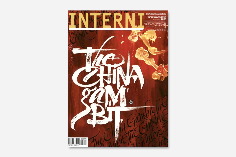 Interni magazine editorial